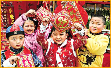 1 thing you must do in China during Chinese New Year is to visiting relatives