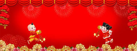 Songs for Chinese New Year