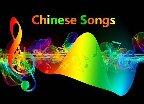 Chinese General Songs
