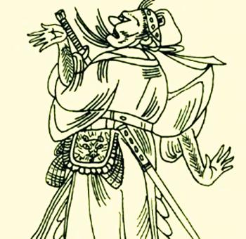 Chinese General taoqian