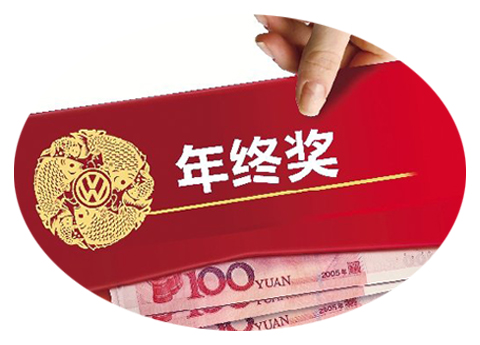 Chinese General Bonus