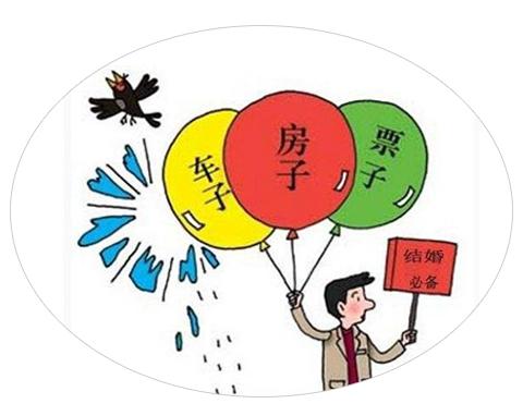 Chinese General money