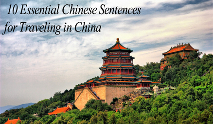 Essential Chinese phrases