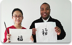 Mandarin Chinese lessons in Chinese immersion program