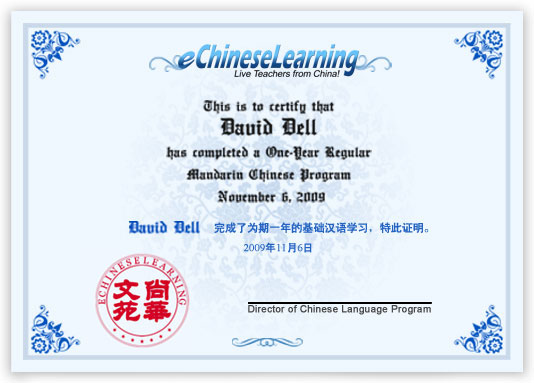 Certificate for Chinese language study