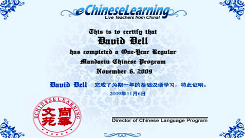 Chinese language certificate