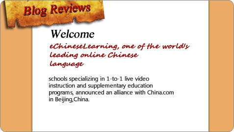 reviews of our online Chinese language courses